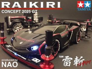 RAIKIRI CONCEPT 2025 GT